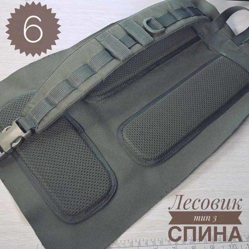 Спинка рюкзака Лесовик 3