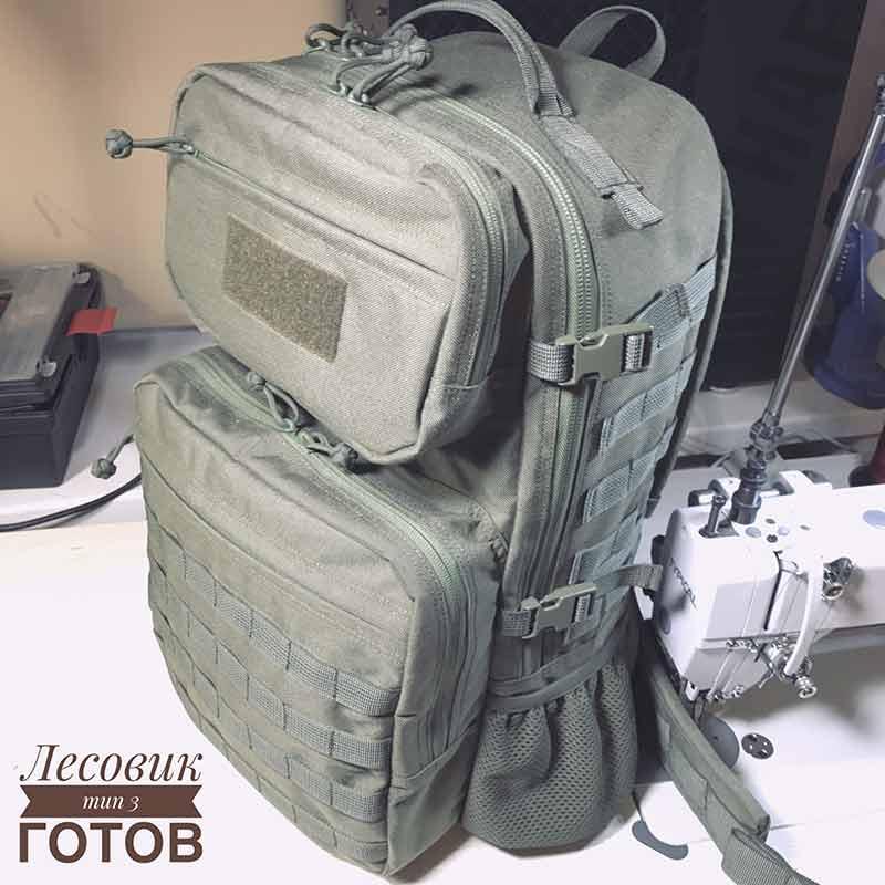 Изготовление рюкзака «Лесовик 3» (instagram)